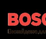 Bosch-LifeClip-1-300x129